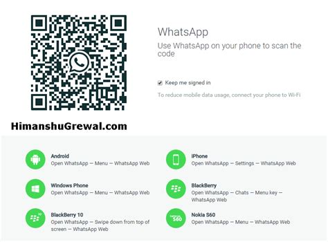 themes download karna hai laptop or computer me whatsapp kaise chalaye complete guide