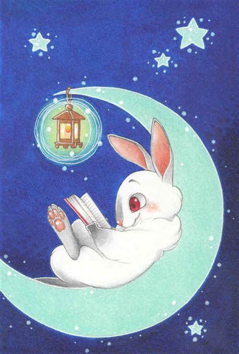 Kaos Bunny Sleep On Moon jade rabbit
