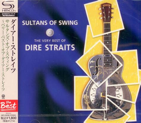 sultans of swing dire club cd dire straits sultans of swing