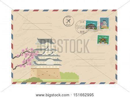 japan images, stock photos & illustrations | bigstock