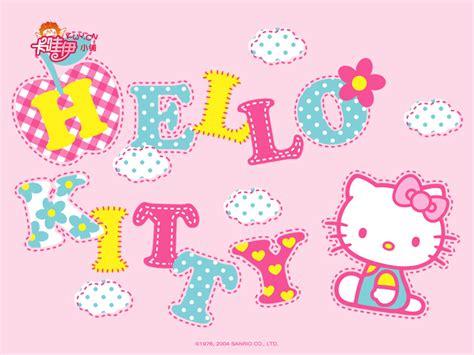 wallpaper kitty imut lucu