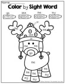 december no prep packet kindergarten a well reindeer