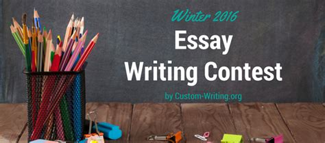 Essay Writing Contests by College Essay Contest