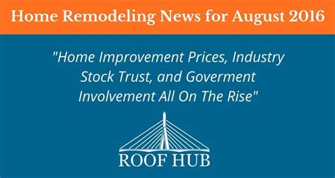 home improvement prices stock trust government
