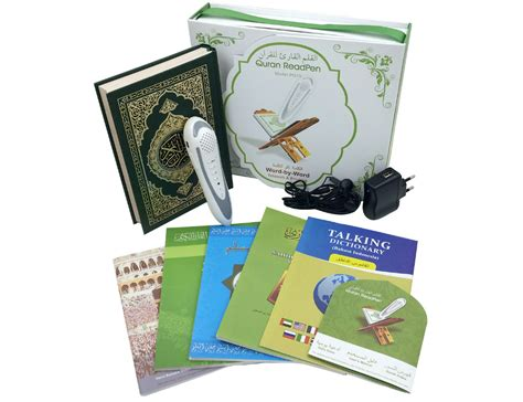 Pq 05 Digital Pen Quran Alqur An Al Quran Belajar Limited al quran digital read pen pq 15