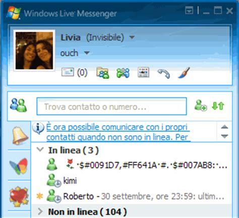 msn sniffer msn chat:ngetestog