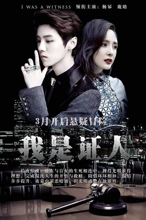 film terbaru luhan ex exo the witness film reveals creepy trailer featuring luhan