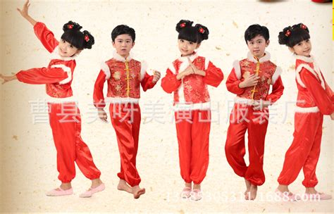 new year costume boy buy wholesale childrens costumes from china