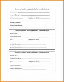 house rent receipt doc reference list template word