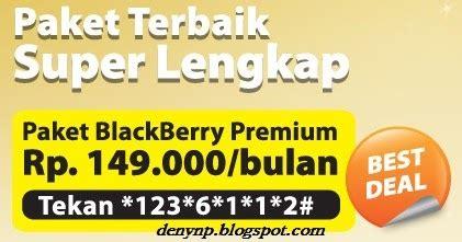 Paket Murah Gelang Gaul cara daftar paket blackberry indosat