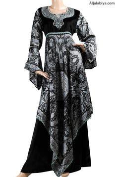 Kaftan Aurelia Maroon abaya designs in dubai new abaya design from