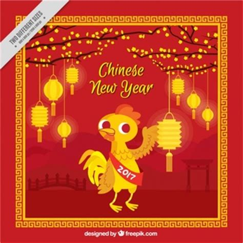 what is the new years made of new year vectors photos and psd files free