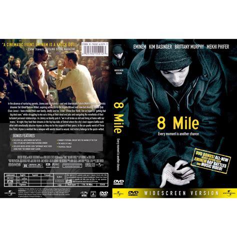 song 8 mile 8 mile mp3 buy full tracklist
