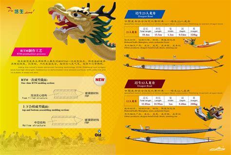 paddle dragon boat buy paddle dragon boat racing dragon - Dragon Boat Specifications