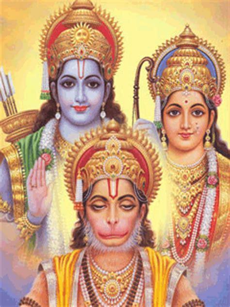 hanuman god themes mobile9 download ram hanuman ji 240 x 320 wallpapers 1631156