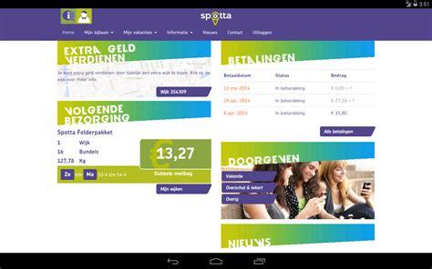 h apk mijn spotta voor bezorgers 1 1 apk android social apps