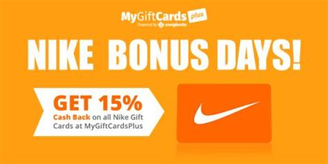 Can I Use Nike Gift Card At Nike Outlet - swagbucks nike bonus days are back who said nothing in life is free
