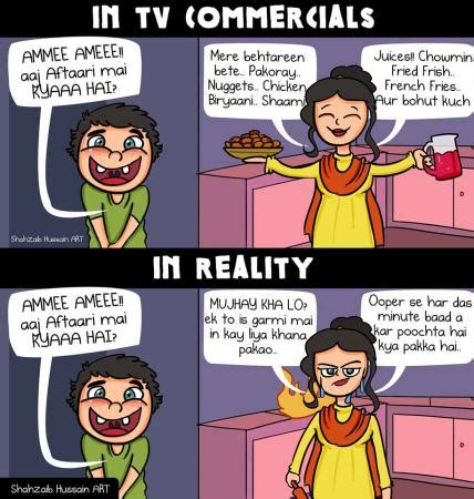 tv ads vs reality funny images & photos