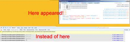 firebug console log where did the console log messages go from firebug