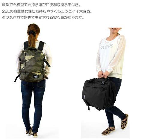 楽天市場 cabin zero キャビンゼロ 公認 cabin bag 28l cz08 キャビンバッグ