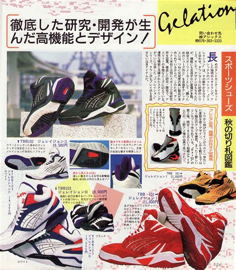 Sepatu Asics Onitsuka Tiger 66 08 kjgmxiyf outlet asics 1992