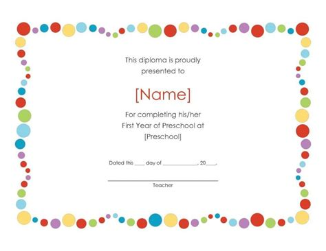 certificate templates for children template update234