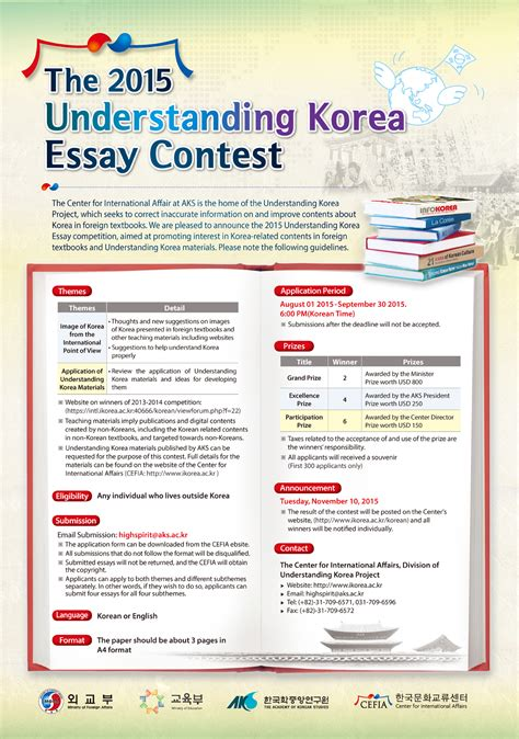 2015 Essay Contests by Essay Contest 2015 International Essay Competition 2015 Building Peace In Armacad Ayucar