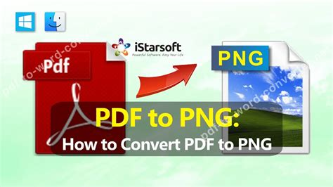 png   convert   png youtube