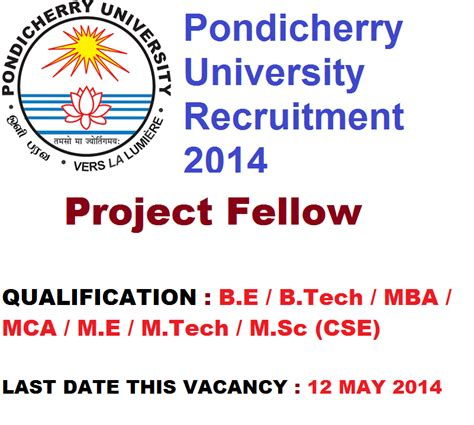 Part Time Mba In Loyola Pondicherry by Pondicherry Recruitment 2014 Project Fellow