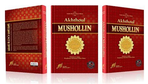 Akhthoul Mushollin Kesalahan Dalam Shalat Pustaka Imam Asy Syafii akhthoul mushollin pustaka imam asy syafii