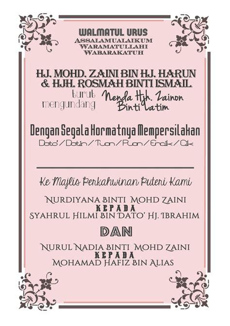 Wedding Checklist Melayu by Wedding Card Design For Wedding Page 2