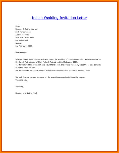 Invitation Letter Format For Marriage Sle Invitation Letter For Ms Word User Manual