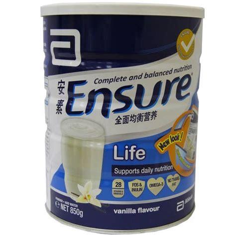 Abbott Ensure Fos Vanila 1000gr abbott ensure milk powder nutritional meal