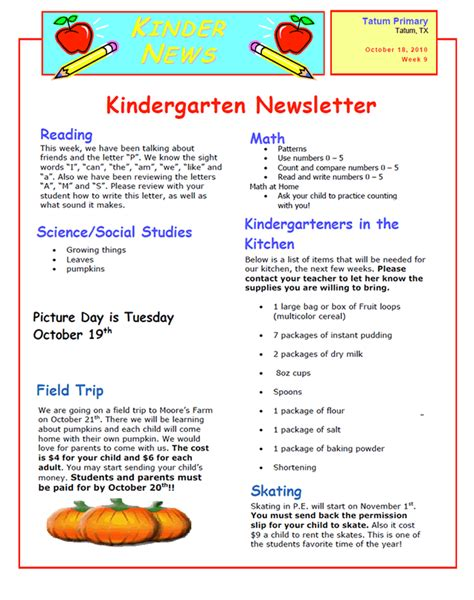 ms hall s safari week of october 18th 22nd kindergarten