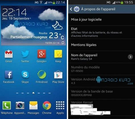 galaxy s4 android 4 3 screenshot leaked drippler apps news updates accessories - Screenshot Android Galaxy S4