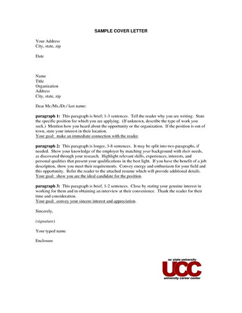 cover letter for communications internship sle cover letter for unknown position guamreview