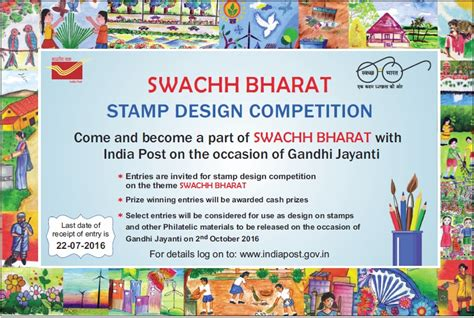 design competition list swachh bharat stamp design competition