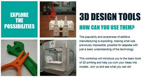 3d design tools february 2015 innovation lab