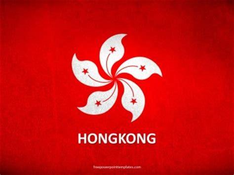 Free Hong Kong Powerpoint Template Hong Kong Powerpoint Template