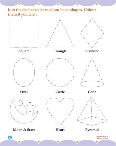 pattern writing images pattern writing download join the dashes to learn about