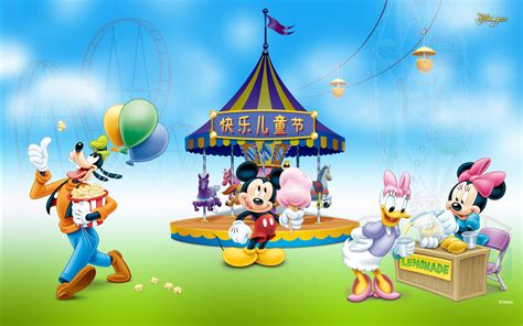 Charming Mickey Mouse Christmas Card #2: Mickey-Mouse-Wallpapers-carnival.jpg