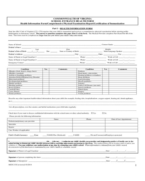 2020 School Medical Form - Fillable, Printable PDF & Forms