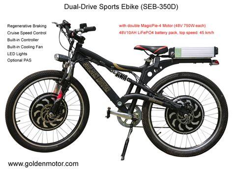 are bikes with motors electric bikes ebike battery powered bike hub motor