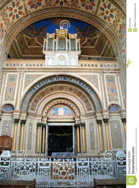 Interior Of A Synagogue by Interior Of Synagogue Stock Images Image 30101224
