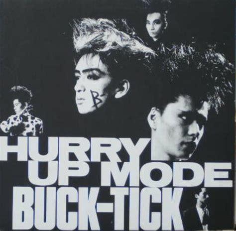 Up Mode buck tick hurry up mode レコード通販のサウンドファインダー
