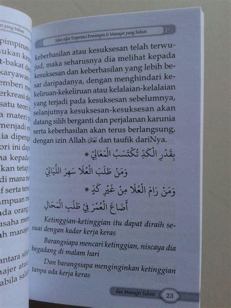 Buku Saku Manajer Soft Cover buku saku panduan lengkap haji umrah sesuai sunnah
