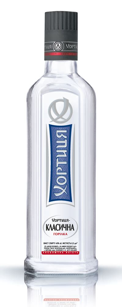 vodka price vodka prices