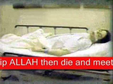 michael jackson death bed michael jackson autopsy photo worldnews com