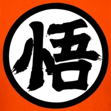 dragon ball kanji wallpaper what does goku s symbol on the back of his shirt mean
