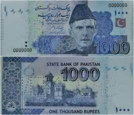 currency converter pakistan pound rate in pakistani rupees in pakistan c to f